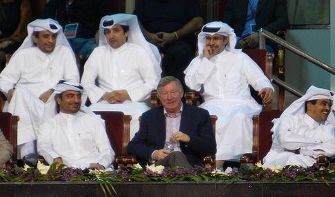 Qatari Royal Family Worth